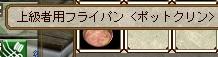 20150830032437.jpg