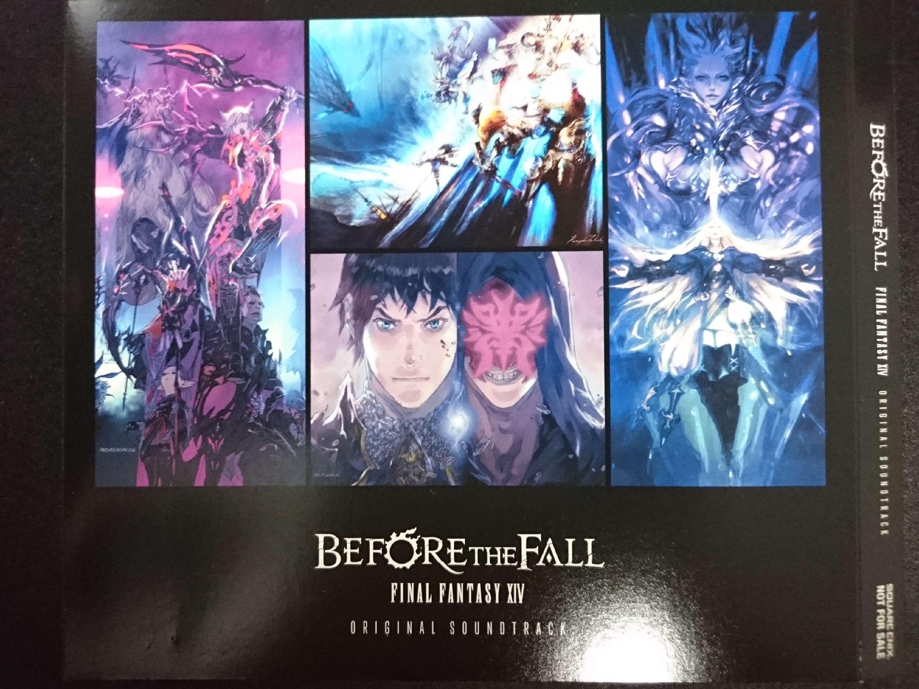 Before The Fall Final Fantasy XIV オリジナルサウンドトラックスクエニ特典