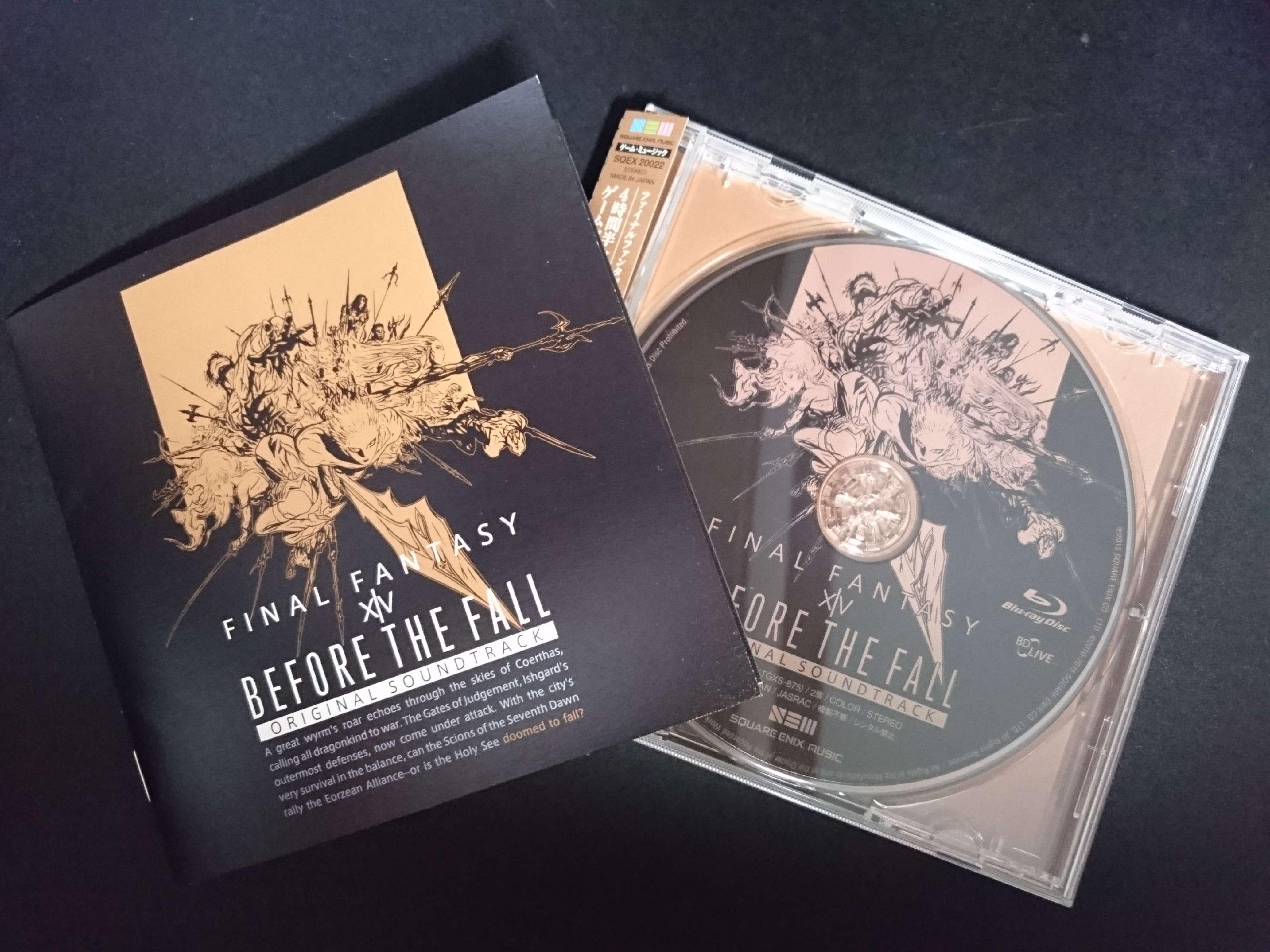 Before The Fall Final Fantasy XIV オリジナルサウンドトラック