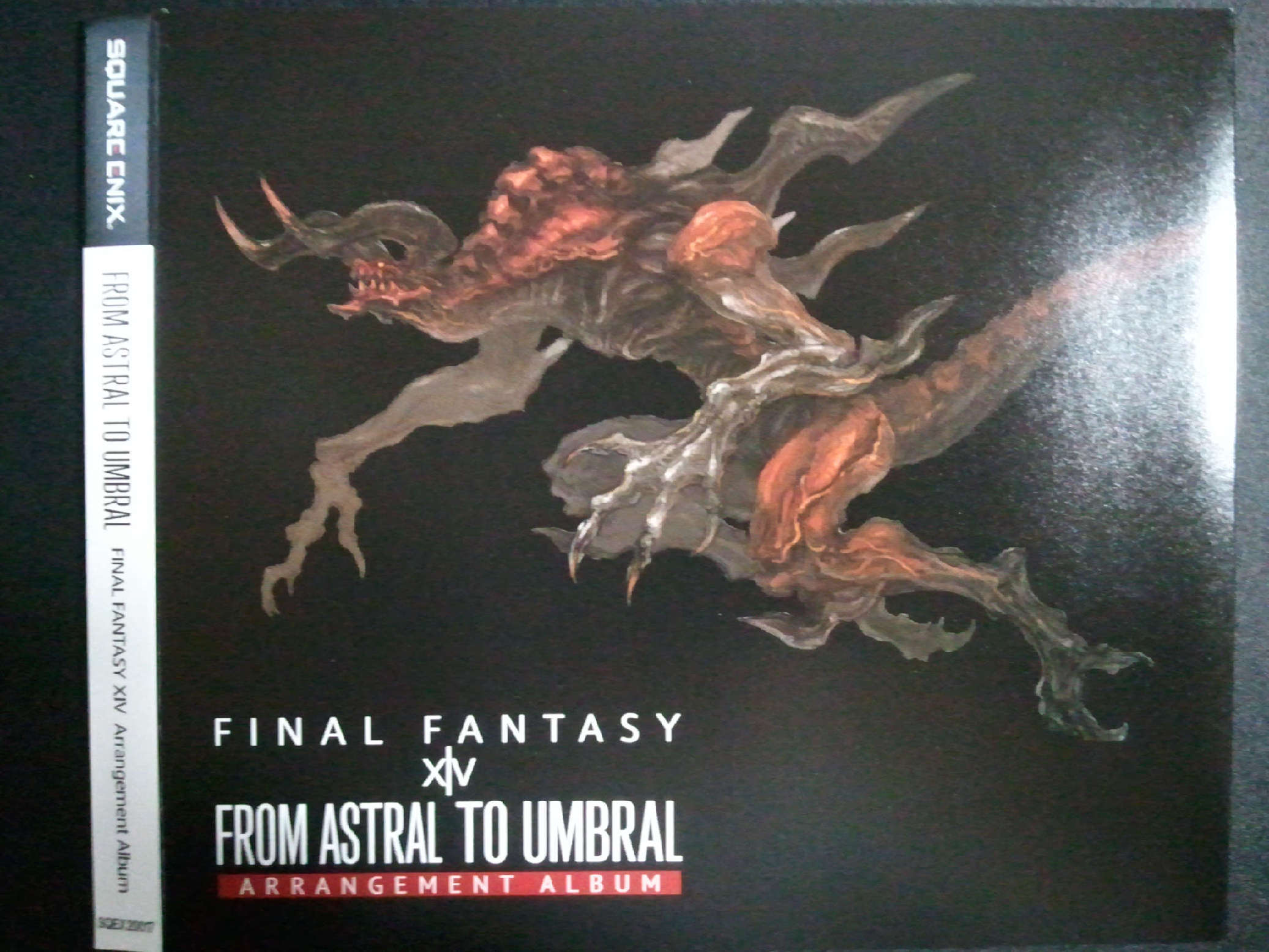 From Astral To Umbralタワレコ特典