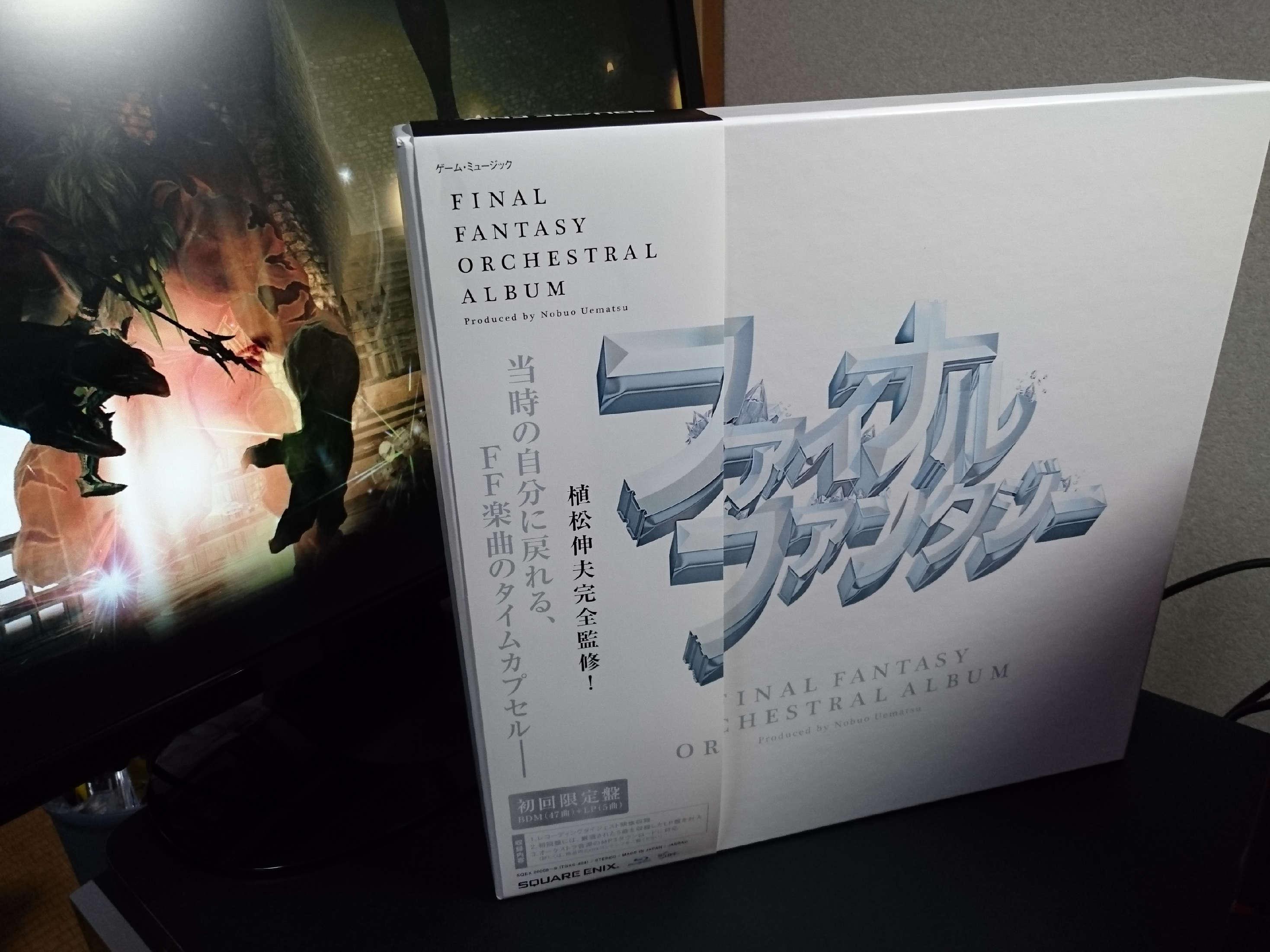 FINAL FANTSY ORCHESTRAL ALBUM