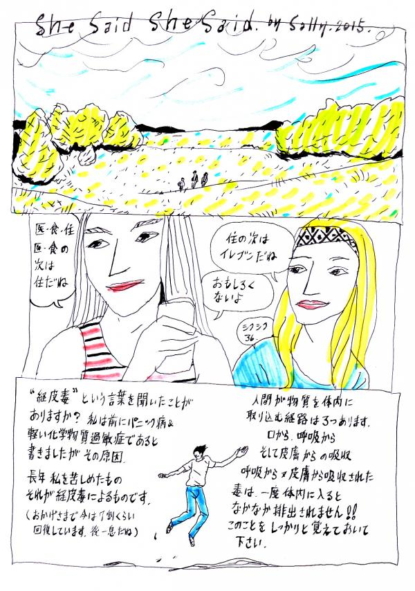 IMG0927-4_convert_20150927215959.jpg