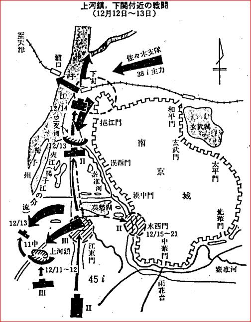 南京戦の戦闘地図