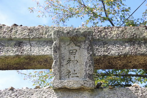 ikisaruk-0914-7298.jpg