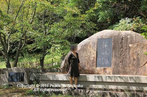 ikisaruk-0914-7417.jpg