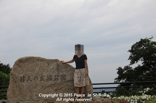 jiawa-0831-6559.jpg