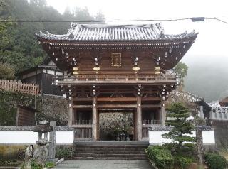 42仏木寺-山門26