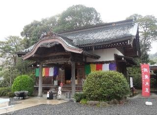 47八坂寺-大師堂26