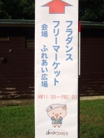 2015_09050002.jpg