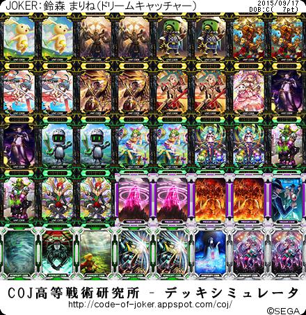 16th黄緑
