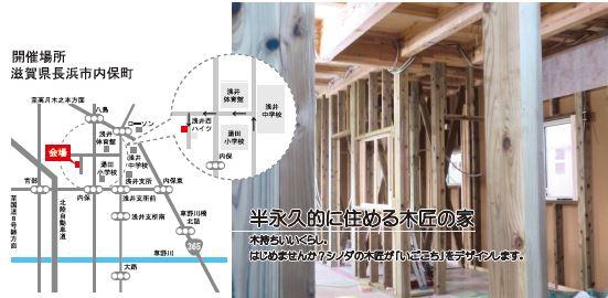 tizu091213.jpg