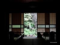 箱根旧街道休憩所 甘酒茶屋4