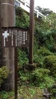 箱根旧街道入り口