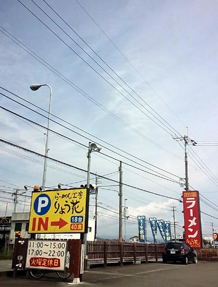 ryokanan2015081.jpg