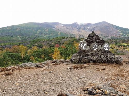 s-望岳台