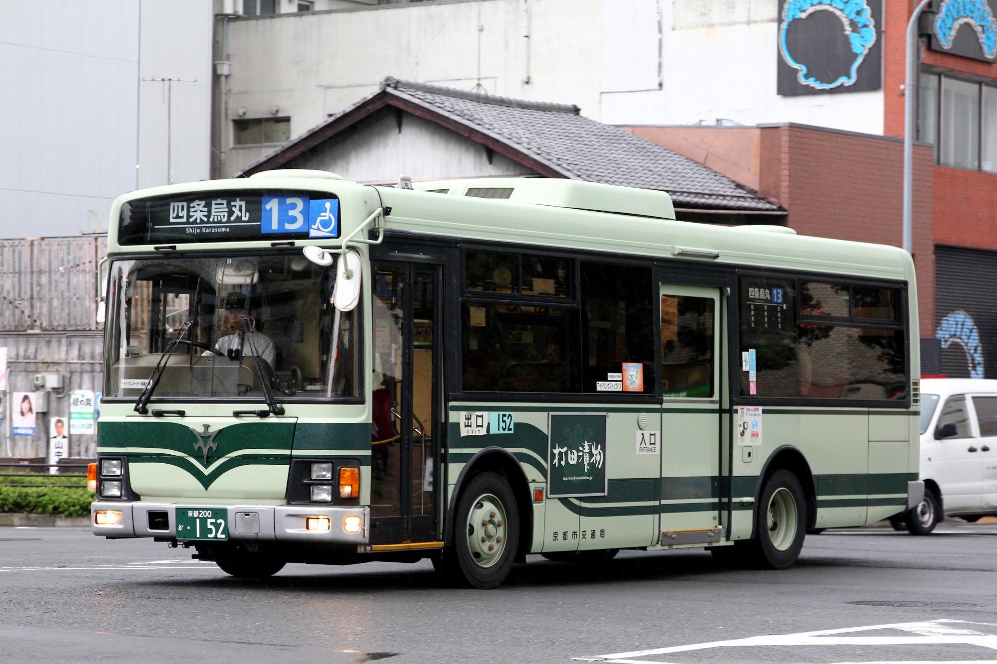 raw_5770.jpg