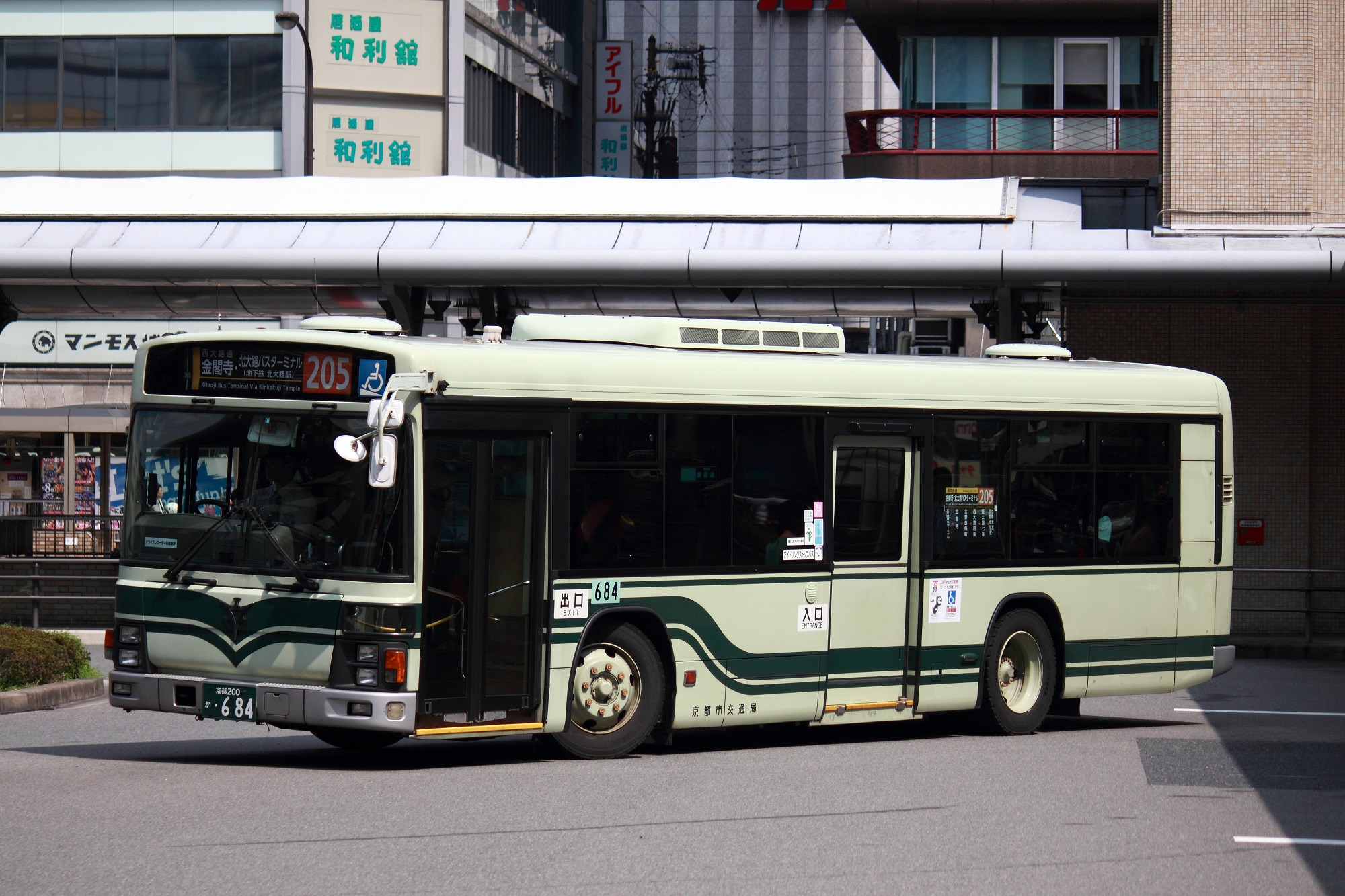 raw_7006.jpg