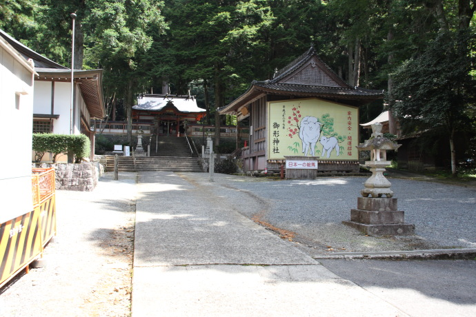 御形神社5
