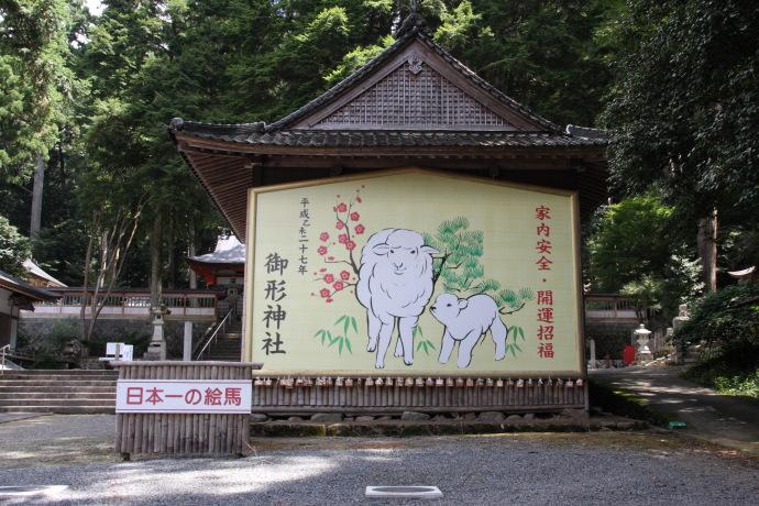 御形神社1