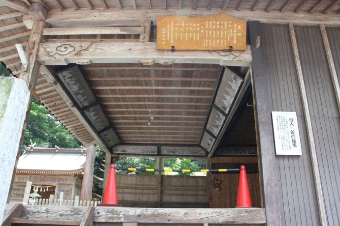 御形神社7