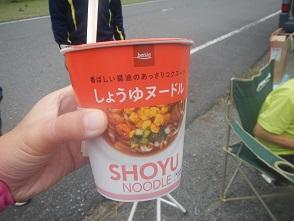 一日目カップ麺
