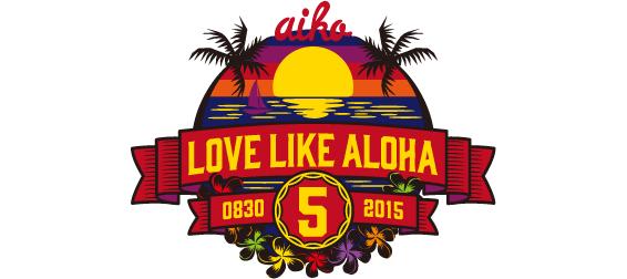 Aiko フリーライブ「Love Like Aloha vol.5」