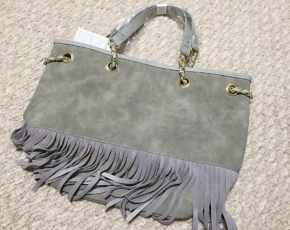 楽天の「FUNNY COMPANY+」で購入したフリンジバッグです