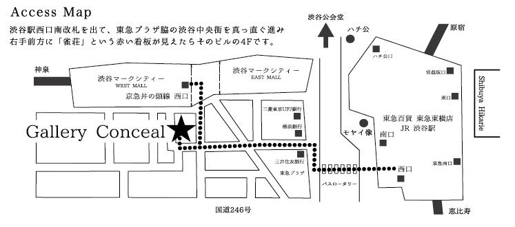 MAP_COCEAL.jpg