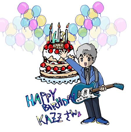 birthday63kazzS.jpg