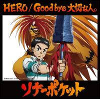 HERO200.jpg