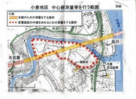 小倉地区での建設予定地図