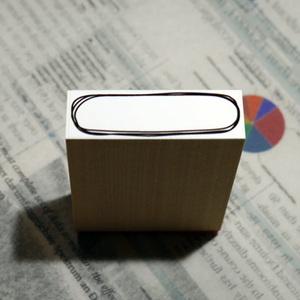 stamp-014.jpg