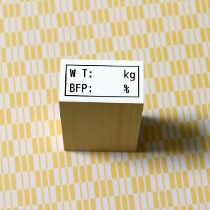 stamp-114.jpg