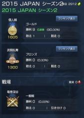 11gold.jpg