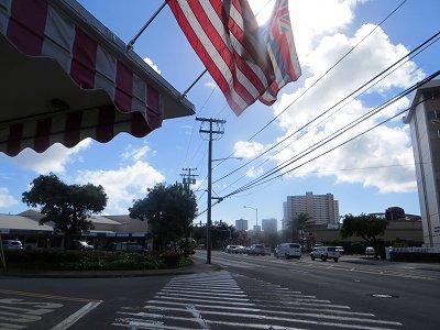 静かな午後に星条旗がはためくdownsize