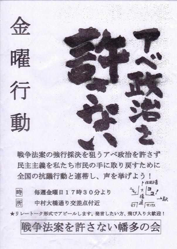 IMG_20150821_0001.jpg