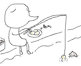 karaage fishing