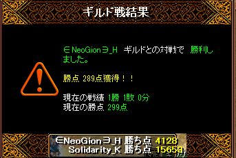 RedStone 15.09.09 結果