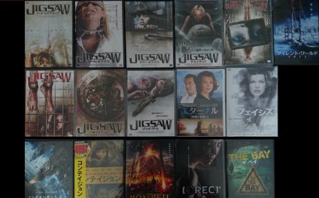 最近買ったDVD【20151014】表紙