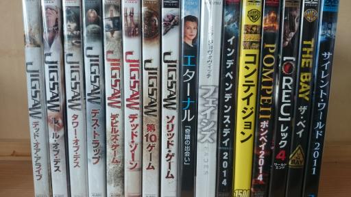 最近買ったDVD【20151014】