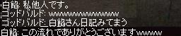 にっきー!