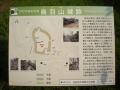 tobayama7.jpg