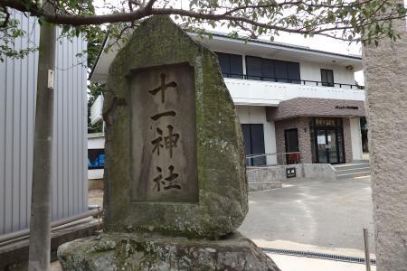 南あわじ市 (三原町) 市円行寺 十一神社