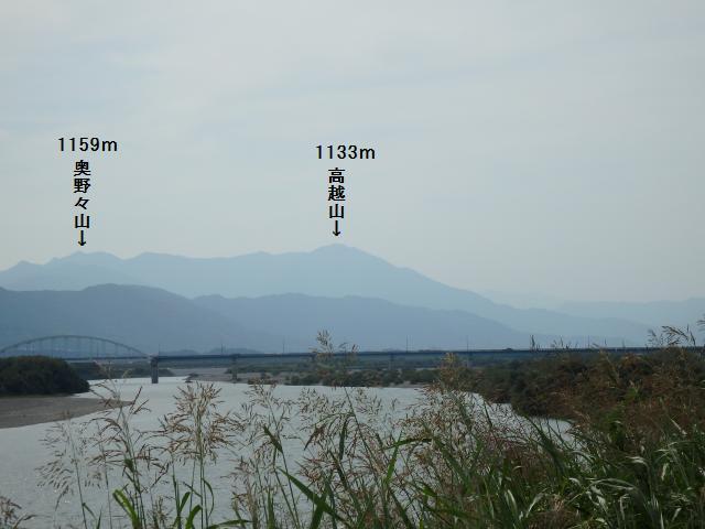 高越山が見えている