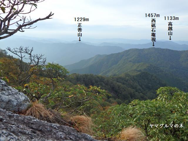 高城山の山頂から、北ないし北西方向