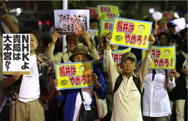 朝日新聞DIGITAL 2015年8月25日より借用
