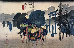 250px-Tokaido53_Mishima.jpg