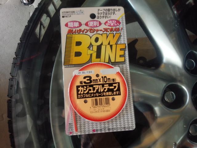 テープ001