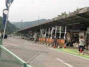 昔の長野原駅