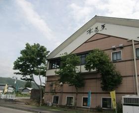水芭蕉@永井酒造